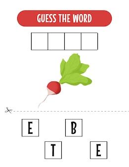 Jeu d'orthographe pour enfants avec illustration de betterave