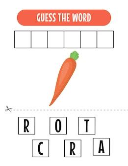 Jeu d'orthographe pour enfants avec illustration de carotte