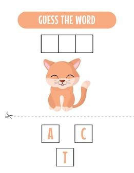 Jeu d'orthographe pour enfants avec illustration de chat mignon