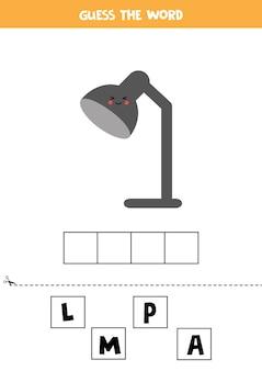 Jeu d'orthographe pour les enfants. lampe de dessin animé mignon.