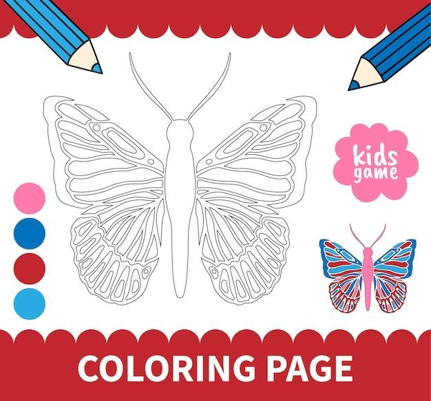 Jeu de pages à colorier pour enfants pour les enfants d'âge préscolaire et les feuilles de travail des élèves du primaire