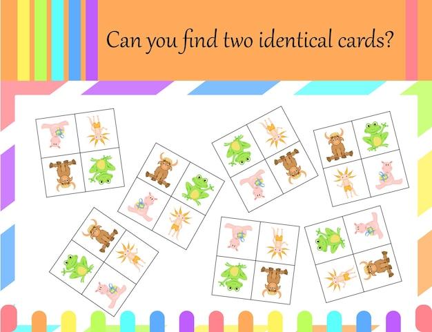 Jeu pour les enfants de rechercher des images identiques. style de bande dessinée. illustration vectorielle.