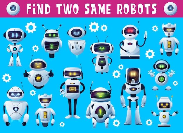 Le jeu pour enfants trouve deux mêmes robots, puzzle de table ou de jeu de société