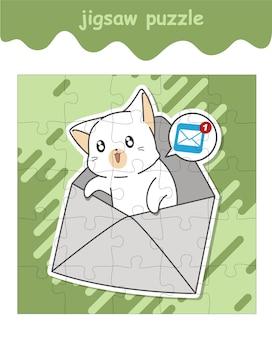 Le jeu de puzzle de chat est dans une lettre