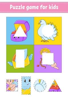 Jeu de puzzle pour les enfants. couper et coller. pratique de coupe. apprentissage des formes. feuille de travail de l'éducation.