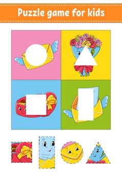 Jeu de puzzle pour les enfants. couper et coller. pratique de coupe. apprentissage des formes.
