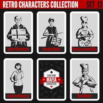 Jeu de silhouettes de personnes vintage rétro. facteur, enseignant, femme au foyer, secrétaire, boulanger professions illustrations.