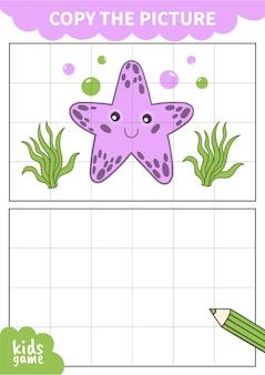 Jeu de société pour enfants pour enfants d'âge préscolaire et primaire la vie sous-marine et les animaux marins.