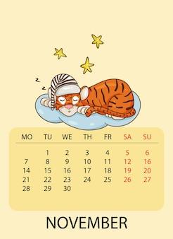 Jeu de sudoku pour les enfants avec des images. bonbons avec emballage coloré. joyeux noel et bonne année. vecteur.