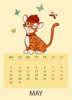 Jeu de sudoku pour les enfants avec des images. joyeux noel et bonne année. le tigre est un symbole du nouvel an chinois avec des éléments de noël. vecteur.
