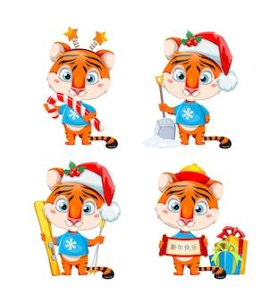 Jeu de tigre de personnage de dessin animé mignon de quatre poses le lettrage se traduit par happy new year