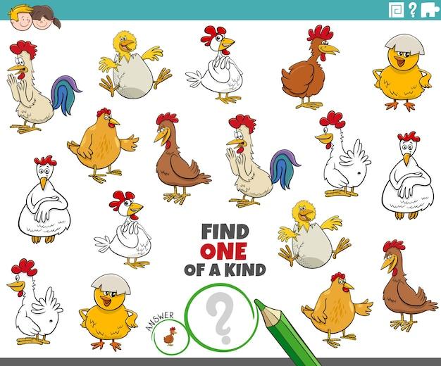 Jeu unique pour les enfants avec des poulets de dessins animés