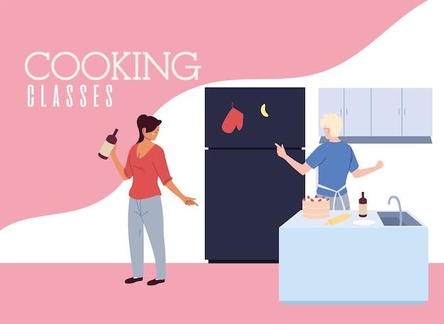 Jeune couple dans la conception d'illustration de cours de cuisine