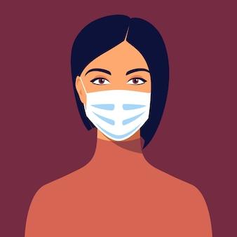 Jeune femme brune porte un masque médical. portrait féminin avatar, plein visage. illustration dans un style plat.