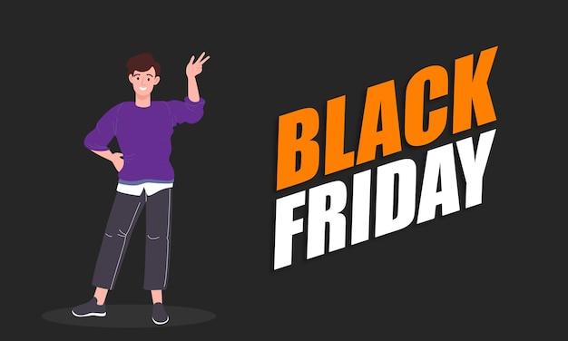 Jeune homme achète en ligne à domicile. vendredi noir vente chaude fluyer