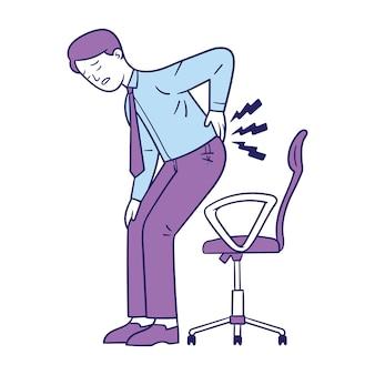 Jeune homme d'affaires tient sa taille à cause d'une douleur au bas du dos