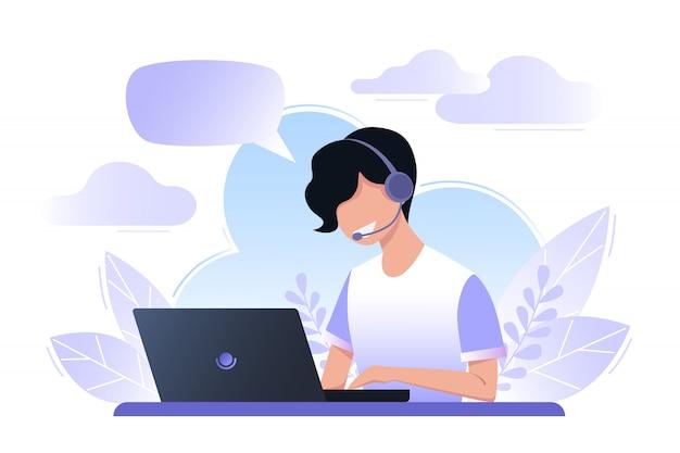 Jeune homme travaille sur un ordinateur portable, un centre d'appels, un répartiteur. le garçon répond à l'appel, service d'assistance. illustration vectorielle.