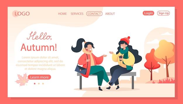 Les jeunes femmes s'assoient sur un banc dans un parc d'automne et communiquent, rencontrent un ami, illustration pour la conception de pages web