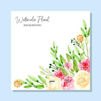 Joli cadre aquarelle floral fond
