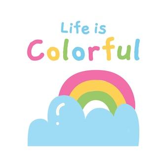 Joli design avec arc en ciel coloré