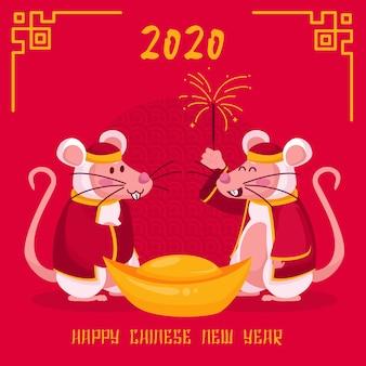 Joli nouvel an chinois au design plat
