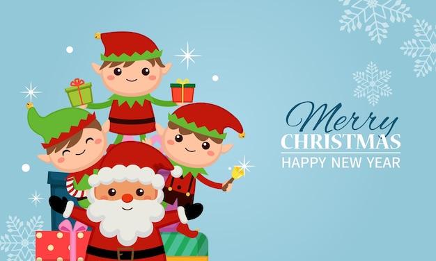 Joli père noël et elfes de noël célébrant les vacances avec des cadeaux