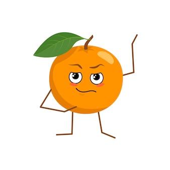 Joli personnage orange avec visage et émotions isolés sur fond blanc. le héros drôle ou triste, fruit et légume lumineux. télévision illustration vectorielle