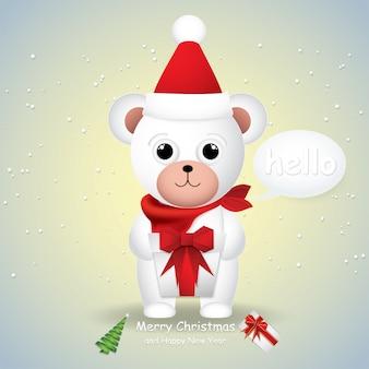 Joli petit ours et coffrets cadeaux le jour de noël.