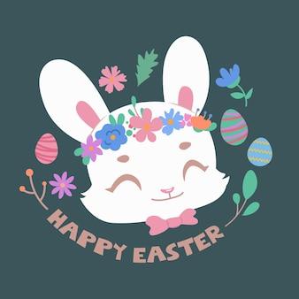 Joli portrait de lapin de pâques et éléments de pâques