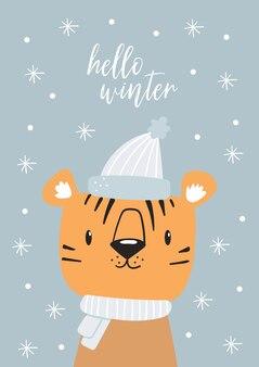 Joli toger avec des accessoires comme un bonnet tricoté, une écharpe. bonjour carte d'hiver