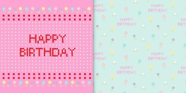 Jolie carte de joyeux anniversaire et motif floral sans soudure