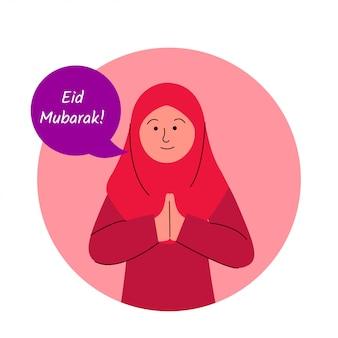 Jolie fille dans un trou rond avatar eid mubarak salutation