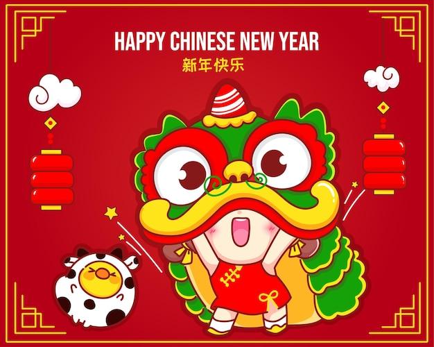 Jolie fille jouant la danse du lion en illustration de personnage de dessin animé de célébration du nouvel an chinois
