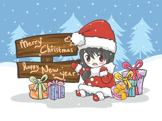 Jolie fille de santa dit bonjour avec des cadeaux
