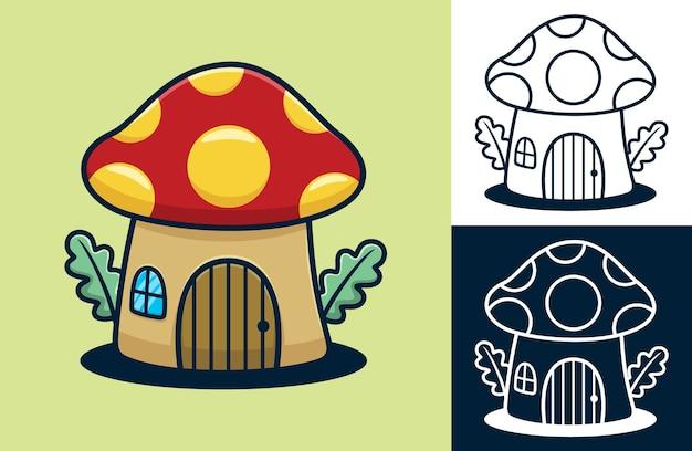 Jolie maison aux champignons. illustration de dessin animé de vecteur dans le style d'icône plate