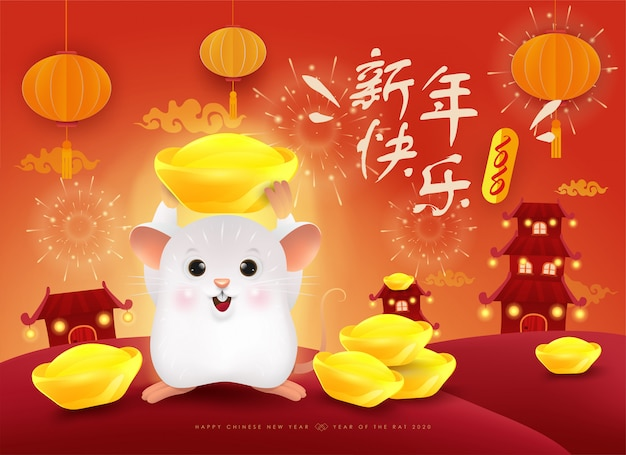 Jolie petite souris avec lingot nouvel an chinois