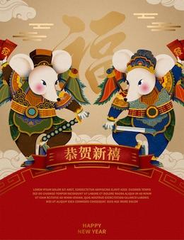De jolies souris portent les salutations du nouvel an aux dieux et deviennent riches sur le parchemin et les enveloppes rouges