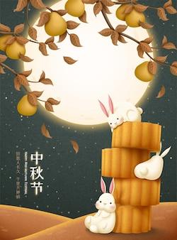 De jolis lapins appréciant des gâteaux de lune