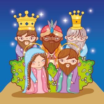 Joseph et mary avec trois rois ensemble