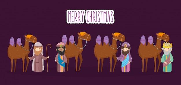 Joseph trois sages avec crèche de chameaux, joyeux noel