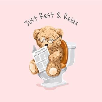 Jouet d'ours de dessin animé lisant le journal sur l'illustration des toilettes