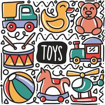 Jouets dessinés à la main enfant doodle illustration d'élément de conception d'art