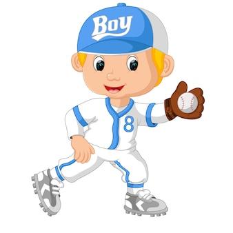 Joueur de baseball attraper balle