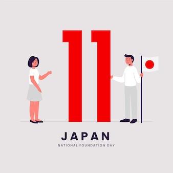 Jour de la fondation design plat couple japon