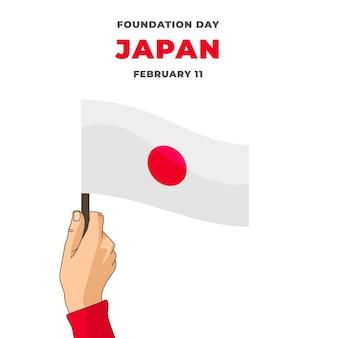 Jour de la fondation dessiné à la main au japon