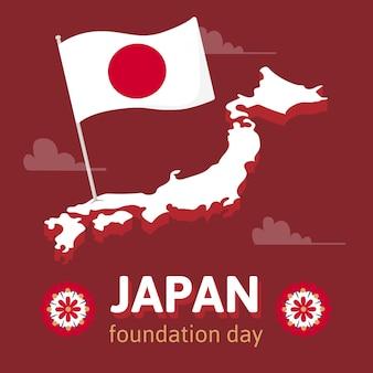 Jour de la fondation de fond dessiné à la main (japon)