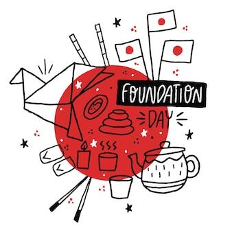 Jour de la fondation japon dessiné à la main