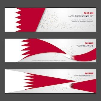 Jour de l'indépendance de bahreïn
