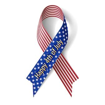 Jour de l'indépendance du 4 juillet