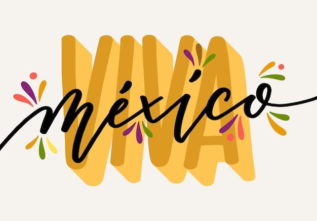Jour de l'indépendance du mexique lettrage